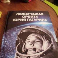 Теперь есть такая книга! :: Ольга Кривых