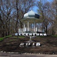 Ессентуки :: Алексей Golovchenko