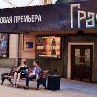 В ожидании мировой премьеры :: Владимир Болдырев