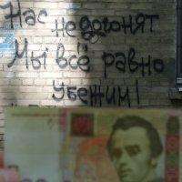 Первомайский лозунг темпов инфляции... :: Алекс Аро Аро
