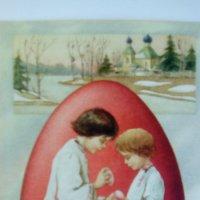 """Ретро открытка начала 20 века. """"Христос воскресе"""". :: Светлана Калмыкова"""