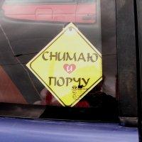 Шаман нннада?) :: Галина Бобкина