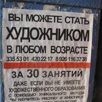 Законы фотографической композиции. Цикл 6 :: Gennadiy Karasev