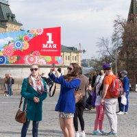 Первомай :: Любовь Бутакова