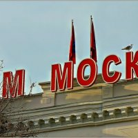 Москва рядом... :: Кай-8 (Ярослав) Забелин