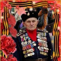 настоящий полковник :: Александр Корчемный