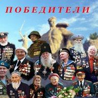 С днём ПОБЕДЫ !!! :: Виктор Шандыбин