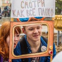 Наш Первомай. Монстрация 2016 :: Nn semonov_nn