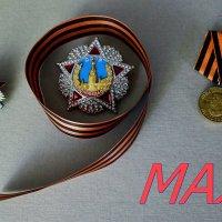 С праздником, дорогие друзья! :: Владимир Болдырев