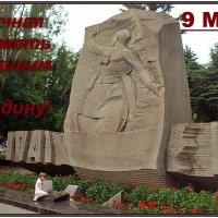 Вечная память... :: Нина Корешкова