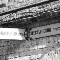 Ярославль :: Karina Sholokhova
