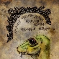 Demonology. fig.54 :: Хась Сибирский