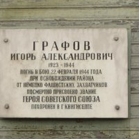 герои былых времён.... :: Михаил Жуковский
