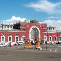 Вокзал. Курск. :: Геннадий Храмцов