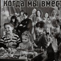 *** :: Валерий Логвинов