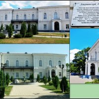 Атаманский дворец :: Нина Бутко