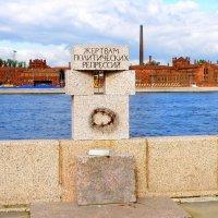 Памятник жертвам политических репрессий   / 1 / :: Сергей