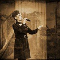 песня военных лет... :: Юлия Денискина