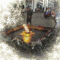 возле Вечного огня... :: Юлия Денискина