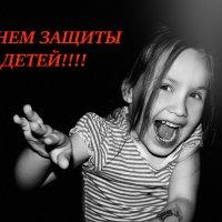 668 :: Лана Лазарева