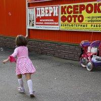 Шарики  доступны  не всем.................. :: Валерия  Полещикова