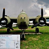 Авио :: Борис Александрович Яковлев