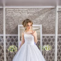 look book :: Елена Сметанина