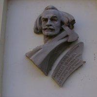 Мемориальная  доска  Олексы  Довбуша  в   Богородчанах :: Андрей  Васильевич Коляскин