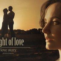 Постер к фотофильму «Flight of love» :: Сергей Гаварос