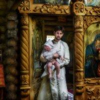 Крещение Михаила :: Геннадий Клевцов