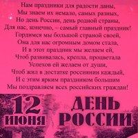С праздником! :: Savayr