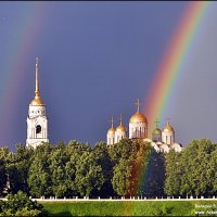 ДВОЙНАЯ РАДУГА - ХОРОШИЙ  ЗНАК!!!(2) :: Валерий Викторович РОГАНОВ-АРЫССКИЙ
