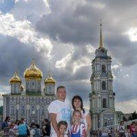 Семья Илюхиных в Тульском кремле :: Владимир Маслов
