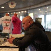 На Чемпионате НАП :: Александр Орлов