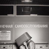 Ловстори в прачечной самообслуживания :: Татьяна Жуковская