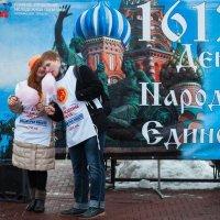 День народного единства :: Сергей Кухаренко