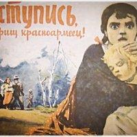 Плакат :: Иван Нищун