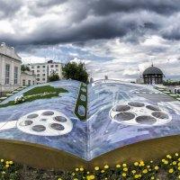 big book :: Dmitry Ozersky