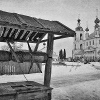 Возле старого колодца :: Николай Белавин