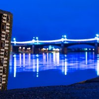 Старый мост :: Дмитрий Тихомиров