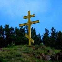 Крест на горе Вознесенка :: Валентин Когун
