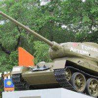 Т-34 Артем :: Дмитрий Игнатычев