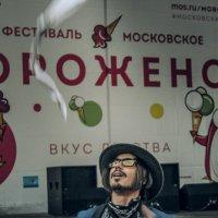 Иллюзионист :: Ольга Мансурова