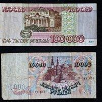 Деньги :: Владимир Габов
