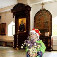 Букет для любимого Святого :: Ната Прага