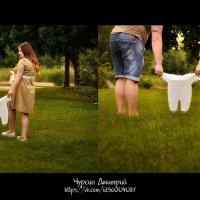 Мечтающие родители :: Дмитрий Чурсин