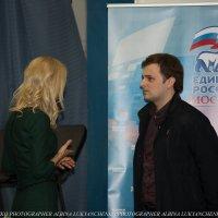 Репортаж<<Единая Россия>> :: Albina Lukyanchenko