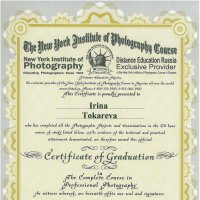 Мои сертификаты и удостоверения :: Ирина Токарева