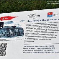 МУРОМ(14) :: Валерий Викторович РОГАНОВ-АРЫССКИЙ