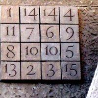Барселона.Магический квадрат на фасаде собора Саграда Фамилиа :: татьяна